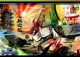 Project Sengoku 2012- August 2 by The-Longfall-of-1979