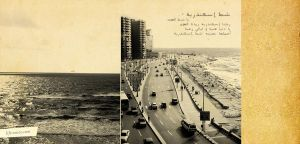 Alexandria ,, by LIFE-VOICE