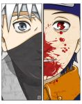 Kakashi and Obito by S---K