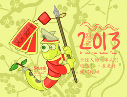 It's Almost Chinese New Year by OutLeaf