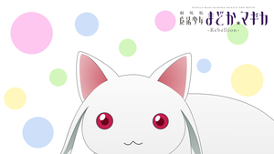 Puella Magi Madoka Magica The Movie: Kyubey by Zing-007