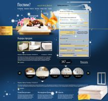 Mattress-shop web-site by DaBiggaBoy