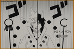 Naruto and Sasuke - Six Paths by Animeboy274s