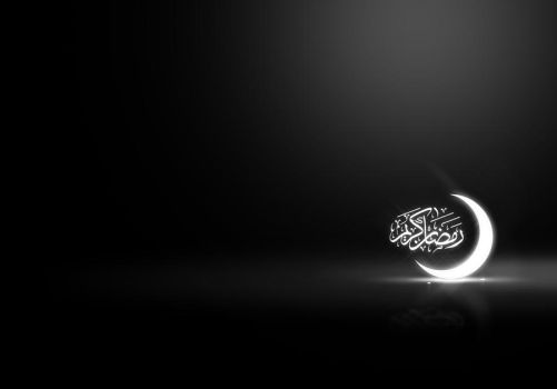Ramadan 2010 by imonedesign