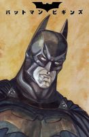 Batman Begins by deemonHunter360