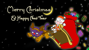 Merry Christmas! (no poem) by Draconica5