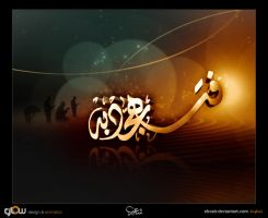 Fatahajjad_Bih_Fajr TV by shoair