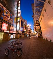 Shinsaibashi by Gaisano