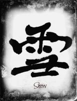the word snow Chinese calligraphy by GraceDoragon