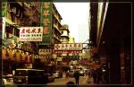 Street life in Hong Kong 2 by drevilknevel