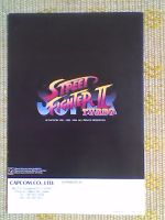 Street Fighter Ad 04 by Keijn