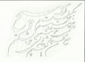 persian poem stencil by sasan-ghods
