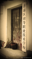 Once Upon a Stillness in China by Precious-S2