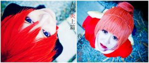 Gintama - Yato Clan's Destiny by itsmejunko