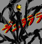 Celty by Chowing