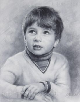 Portrait of a little boy by Dry Brush by Drawing-Portraits