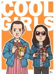 Cool Girls by AndrewKwan