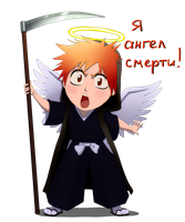 I'm the angel of death! by bakcia