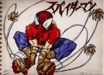 Ninja Spider-Man by Sazuko