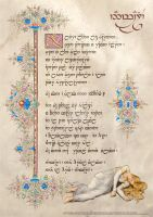 Namarie Galadriel's Lament in Quenya by Aglargon