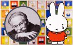 DICK BRUNA  +++1927 - 2017+++ by scifilicious