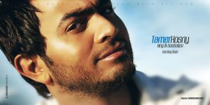 Tamer - Nice Day Poster by adriano-designs