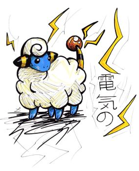 Mareep drawing (Request) by LizChwan