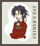 HP: DadsDay-Just The Two Of Us by prongsie