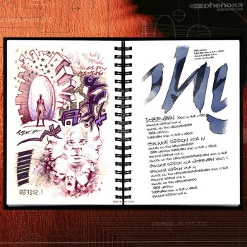 Sketch Works: Book 1 'continuum' by phenoxa