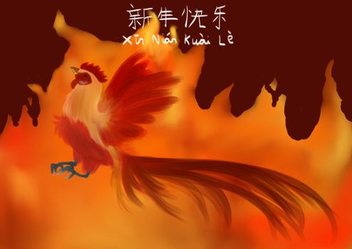 Happy Chinese New Year of The Red Fire Rooster! by Skittisketch