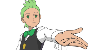 Cilan vector by HeartPM