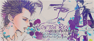 Honjou Ren signature by lady-alucard