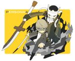 persona4 hero by wscw