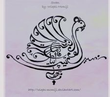 Swan _ Zoomorphic calligraphy by pakistanis