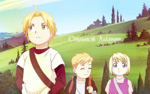 FMA by bb-cat