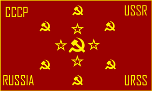 Tribute to USSR by christiansocialism