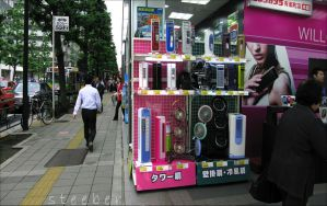 Fan Display - Ginza Japan 2008 by steeber