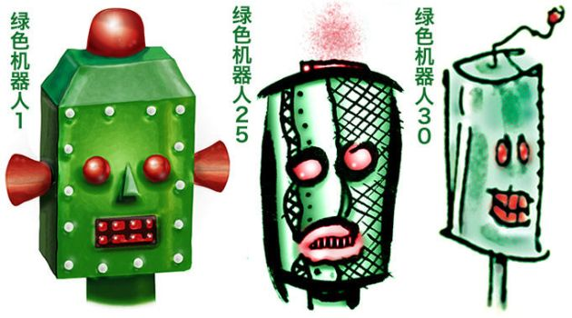 Green Jiqiren: Push Puppet Talisman by lordsomber