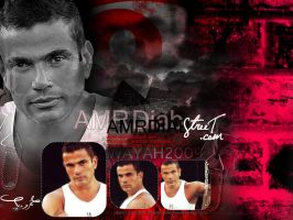 Wayah - AMRDIAB Wall - OLD by madexdesigns