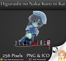 Higurashi no Naku Koro Ni Kai - Anime Folder Icon by lSiNl