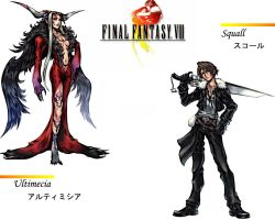 Final Fantasy VIII by ShiroTagachi