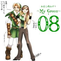 -My Green- by UNIesque