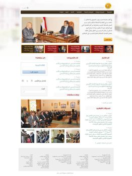Egyptian Presidential  Website by mohamed-amin