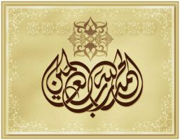 All the praises be to Allah 2 by calligrafer
