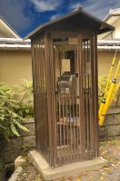 Kyoto Phone Booth by AndySerrano