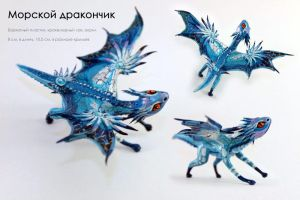 Glaucus Atlanticus Dragon by hontor