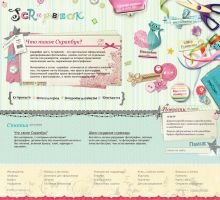 scrapbooking by dindael