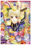 APH: Egg Hunt by Kyoumei