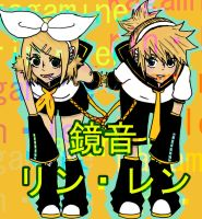 VOCALOID02: Happy Twin-thesizers by shinigamigenin