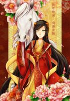 Lunar New Year 2014 by lainey-nesu